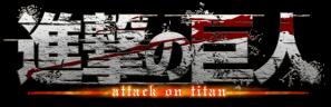 L'Attaque_des_Titans_logo_anime_ja