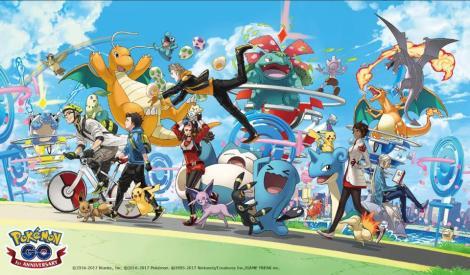 pokemon-go-anniversary.jpg